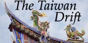 TaiwanDriftB